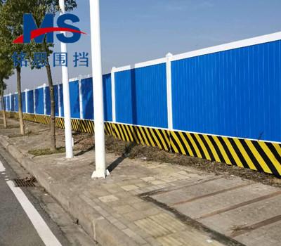 河北工程建筑围挡